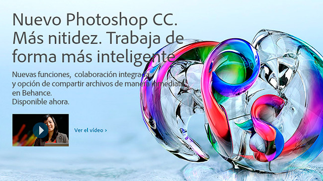 Photoshop CC, ya disponible
